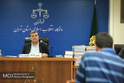 سومین جلسه دادگاه رسیدگی به مفسدان اقتصادی در تعاونیهای البرز ایرانیان