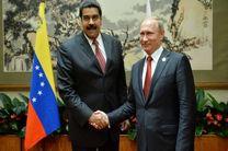 مخالفان دولت ونزوئلا از همه پرسی نمادین چه هدفی دارند؟