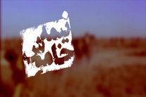 فیلم مدیر شبکه مستند روی آنتن شبکه افق