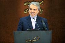 رئیس سازمان برنامه و بودجه کشور به کردستان سفر می کند