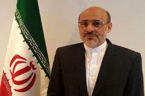 سفیر آکرودیته ایران در سوازیلند استوارنامه خود را تقدیم کرد