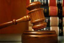 ۲۰۰ پرونده «فتنه ۸۸» در دادسرای نظامی مختومه شد