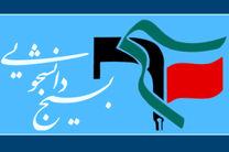 رشد ۳۰ درصدی حضور دانشجویان لرستانی در اردوهای جهادی