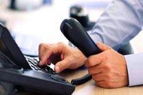غربالگری  96 درصد از مردم به صورت تلفنی در میمه