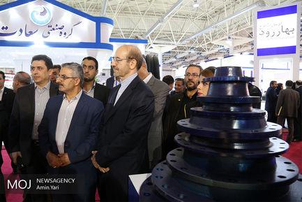 نمایشگاه صنعت آب و تاسیسات آب و فاضلاب ایران