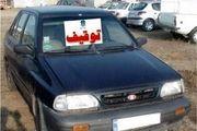 توقیف یک پراید با پلاک جعلی در مهریز