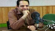 درگذشت گوینده با سابقه رادیو بر اثر کرونا در کرمانشاه