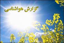 کاهش1 تا3 درجه ای دمای هوا در اصفهان
