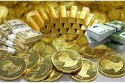 قیمت سکه و دلار در ۱۱ شهریور افزایش یافت
