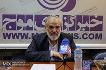 حسن روحانی به گفتار درمانی معتقد است تا اقدام عملی!/ ضرورت رای عدم کفایت سیاسی به روحانی در مجلس یازدهم