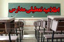 تکرار تعطیلی مدارس 12 شهر خوزستان به علت پدیده گرد و غبار