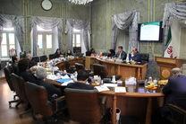 اساسنامه سازمان سرمایه گذاری تصویب شد