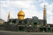 امامزاده هاشم متعلق به شهرستان آمل است