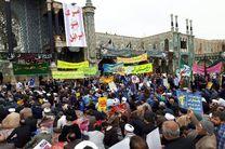 راهپیمایی یومالله 13 آبان در قم برگزار شد