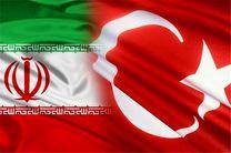 ایران و ترکیه در زمینه تامین اجتماعی همکاری میکنند