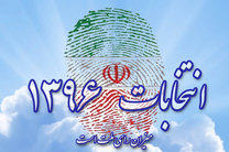 خبرگزاری انگلیسی رویترز: 56 میلیون ایرانی واجد شرایط رای دادن هستند
