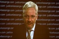 پیشنهاد ویکیلیکس به ترامپ درباره ریاست آسانژ بر کمیته امنیت سایبری