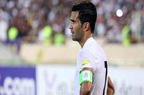 میخواهیم با تمام قوا بازی خوبی را مقابل پرتغال به نمایش بگذاریم