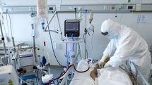 ثبت 497 ابتلای جدید به ویروس کرونا در اصفهان / فوت 20 بیمار در یک روز