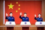 اعزام ۳ فضانورد چینی به ایستگاه فضایی