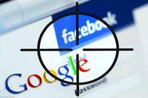 صدور لزوم تحقیقات از فیسبوک و گوگل