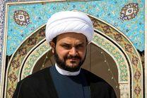 نُجَباء یاری گر ملت یمن و دیگر مستضعفان در جهان است
