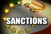 ۴ بانک ایرانی از فهرست تحریمهای ثانویه آمریکا خارج شدند