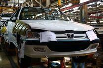 اولین خودروی پارس با موتور TU5 در سایت ایران خودروی مازندران تولید شد