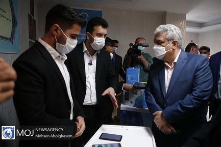 افتتاح پارک علم و فناوری سلامت ایران