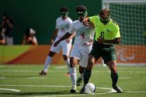 پیروزی تیم ملی فوتبال پنج نفره ایران مقابل مالزی