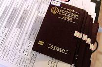 آمریکا صدور ویزا برای دانشجوهای ایرانی را کاهش داد