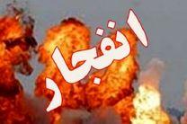 انفجار کپسول گاز در  خیابان ملک شهر اصفهان
