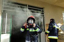 انجام240 عملیات اطفاء حریق و امداد و نجات درسه ماه اول امسال