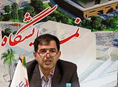 پیشرفت ۳۲ درصدی فاز اول پروژه نمایشگاه بزرگ اصفهان