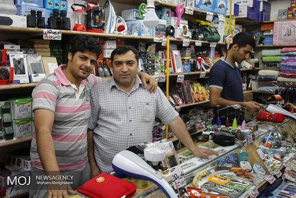 بازار عرب ها در جزیره کیش