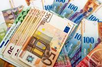 سقوط 6 درصدی تولید ناخالص داخلی فرانسه به علت شیوع ویروس کرونا