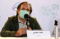 مرور فیلمهای سینمایی ساخته «مجید مجیدی» در شبکه نمایش