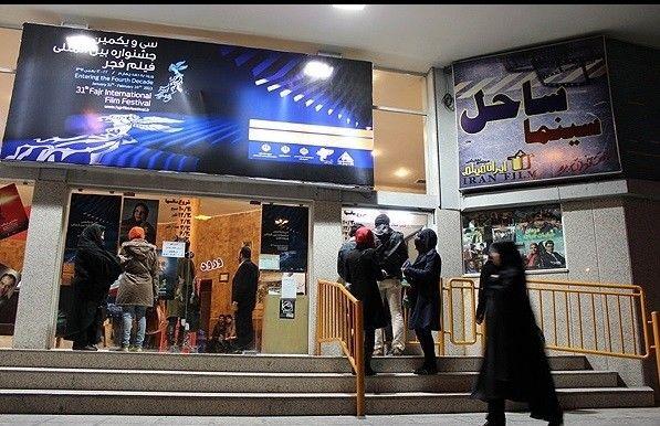 ایجاد اولین کافه سینمای کشور در سینما ساحل