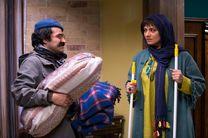 زمان اکران فیلم سینمایی خداحافظ دختر شیرازی مشخص شد