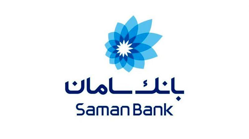 بانک سامان از چهارمین جشنواره «بانک محبوب من» سه تندیس مردمی گرفت