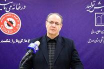 بستری ۲۱۶ نفر در مراکز درمانی استان اردبیل / بهبود ۷ هزار و ۱۲۰ نفر از بیماری کرونا