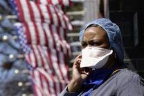 شمار مبتلایان به کرونا در آمریکا از ۳.۳ میلیون نفر گذشت