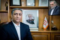 پیام تسلیت مدیرعامل بانک مسکن در پی شهادت شهید محسن فخری زاده