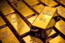 قیمت جهانی طلا در روز پنجشنبه