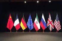 مذاکرات آمریکا و اروپا بر سر برجام فردا برگزار می شود
