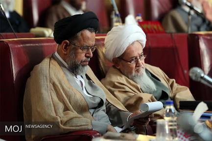 چهارمین اجلاسیه دوره پنجم مجلس خبرگان رهبری