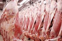 ثبات در بازار گوشت قرمز اصفهان