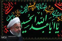 دومین روز مراسم عزاداری حضرت اباعبدالله الحسین (ع) با حضور روحانی برگزار شد