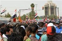 ادامه تظاهرات عراقیها در اعتراض به فساد در کشور