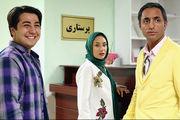 سریال ماه رمضانی شبکه پنج از امشب پخش می شود